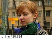 Купить «Девушка в зеленых перчатках», фото № 20824, снято 22 октября 2006 г. (c) Захаров Владимир / Фотобанк Лори