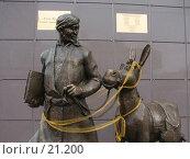 Купить «Памятник Ходже Насреддину в Москве», фото № 21200, снято 2 апреля 2006 г. (c) Fro / Фотобанк Лори