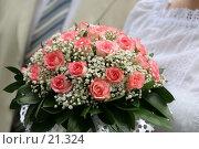 Купить «Букет невесты», эксклюзивное фото № 21324, снято 30 августа 2006 г. (c) Ирина Терентьева / Фотобанк Лори