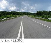 Купить «Дорога», фото № 22360, снято 18 июля 2004 г. (c) Вадим Пономаренко / Фотобанк Лори