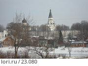 Купить «Александровская слобода», фото № 23080, снято 9 марта 2007 г. (c) Аврам / Фотобанк Лори