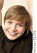 Купить «Девушка - улыбка», фото № 23212, снято 18 февраля 2018 г. (c) Екатерина Тимонова / Фотобанк Лори