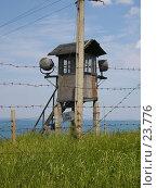 Купить «Охрана», фото № 23776, снято 21 июня 2006 г. (c) Светлана / Фотобанк Лори