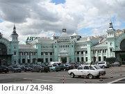 Купить «Белорусский вокзал», эксклюзивное фото № 24948, снято 3 июня 2005 г. (c) Ирина Мойсеева / Фотобанк Лори