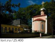 Купить «Часовня. Калининград», фото № 25400, снято 16 августа 2006 г. (c) Дмитрий Доможиров / Фотобанк Лори