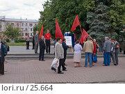 Собрание коммунистов (2006 год). Редакционное фото, фотограф Алексей Котлов / Фотобанк Лори