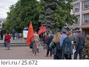 Митинг (2006 год). Редакционное фото, фотограф Алексей Котлов / Фотобанк Лори