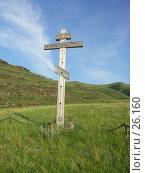 Купить «Крест», фото № 26160, снято 29 июня 2006 г. (c) Куприянов Евгений / Фотобанк Лори