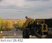 Купить «Памятник», фото № 26432, снято 30 сентября 2006 г. (c) Талдыкин Юрий / Фотобанк Лори