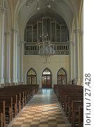 Купить «Свет в католическом храме», фото № 27428, снято 24 марта 2007 г. (c) Ольга Шаран / Фотобанк Лори