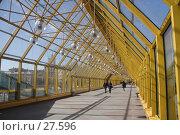 Купить «Андреевский пешеходный мост», фото № 27596, снято 25 марта 2007 г. (c) Андрей Ерофеев / Фотобанк Лори