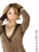 """Купить «Красивая девушка в платье """"леопард""""», фото № 29116, снято 24 марта 2007 г. (c) Вадим Пономаренко / Фотобанк Лори"""