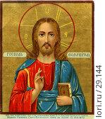 Купить «Открытка 1907 г. с изображением Господа», фото № 29144, снято 23 января 2020 г. (c) Павел Преснов / Фотобанк Лори