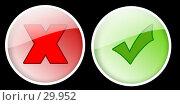 2 кнопки (yes and no) Стоковая иллюстрация, иллюстратор Дмитрий Трубников / Фотобанк Лори