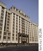 Купить «Государственная Дума», фото № 30296, снято 31 марта 2007 г. (c) Андрей Ерофеев / Фотобанк Лори