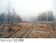 Купить «Туманный путь», эксклюзивное фото № 32088, снято 20 сентября 2018 г. (c) Круглов Олег / Фотобанк Лори
