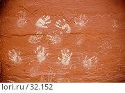Купить «Отпечатки ладоней», фото № 32152, снято 8 апреля 2007 г. (c) Лисовская Наталья / Фотобанк Лори