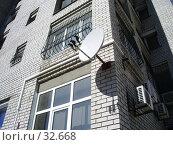 Купить «Антенны», фото № 32668, снято 7 апреля 2006 г. (c) Галина  Горбунова / Фотобанк Лори
