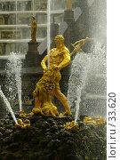Купить «Петергоф, фонтан «Самсон, разрывающий пасть льву»», фото № 33620, снято 24 августа 2006 г. (c) Блинова Ольга / Фотобанк Лори