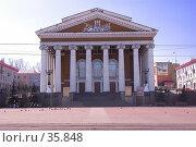 Купить «Прокопьевск, Драмтеатр», фото № 35848, снято 21 апреля 2007 г. (c) Лукьянов Иван / Фотобанк Лори
