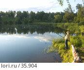 Купить «Рыбачка», фото № 35904, снято 28 июля 2006 г. (c) Ирина Солошенко / Фотобанк Лори