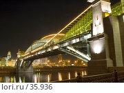 Купить «Киевский пешеходный мост ночью, Москва», фото № 35936, снято 25 апреля 2007 г. (c) Угоренков Александр / Фотобанк Лори