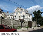Купить «Калуга. Дом 19 века», фото № 35996, снято 16 сентября 2005 г. (c) Людмила Жмурина / Фотобанк Лори