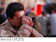 Купить «С легендарным фотоаппаратом», фото № 37272, снято 31 марта 2007 г. (c) Крупнов Денис / Фотобанк Лори