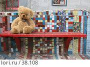 Купить «Медвежонок на скамейке», фото № 38108, снято 15 апреля 2007 г. (c) Vladimir Fedoroff / Фотобанк Лори