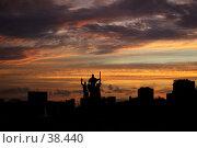 Купить «Ночная Пермь. Урал. Россия», фото № 38440, снято 6 сентября 2006 г. (c) Андрей Щекалев (AndreyPS) / Фотобанк Лори