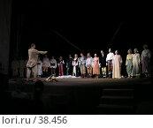 Купить «Театр драмы, г. Тверь. Спектакль 'Двенадцатая ночь'. Финал», фото № 38456, снято 5 июля 2020 г. (c) Элеонора Лукина (GenuineLera) / Фотобанк Лори
