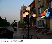 Вечер в городе, Волгодонск (2006 год). Стоковое фото, фотограф A Челмодеев / Фотобанк Лори