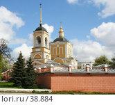 Купить «Воскресенская церковь, Брянск», фото № 38884, снято 9 мая 2005 г. (c) Екатерина / Фотобанк Лори