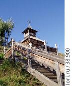 Лестница к башне, Салехард (2003 год). Стоковое фото, фотограф Герман Молодцов / Фотобанк Лори