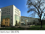 Купить «Омск, здание Инвестсбербанка», эксклюзивное фото № 38976, снято 30 апреля 2007 г. (c) Круглов Олег / Фотобанк Лори