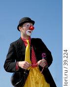 Клоун (2007 год). Редакционное фото, фотограф Андрей Лабутин / Фотобанк Лори