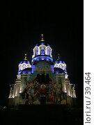 Купить «Войсковой Вознесенский кафедральный собор в городе Новочеркасске», фото № 39464, снято 21 марта 2006 г. (c) Владимир Мельник / Фотобанк Лори