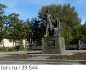 Купить «Псков, памятник Пушкину и Арине Родионовне», фото № 39544, снято 15 сентября 2006 г. (c) A Челмодеев / Фотобанк Лори