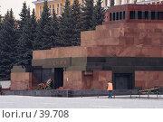 Купить «Мавзолей Ленина на Красной площади», фото № 39708, снято 25 апреля 2007 г. (c) Юрий Синицын / Фотобанк Лори
