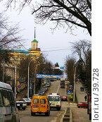Купить «Ставрополь новогодний», фото № 39728, снято 4 января 2005 г. (c) A Челмодеев / Фотобанк Лори