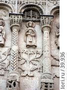 Купить «Резьба по камню, Дмитриевский собор, Владимир», фото № 39936, снято 13 августа 2006 г. (c) Vladimir Fedoroff / Фотобанк Лори