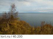 Купить «Вид на озеро Байкал с Кругобайкальской железной дороги», фото № 40200, снято 15 октября 2006 г. (c) Саломатов Александр Николаевич / Фотобанк Лори