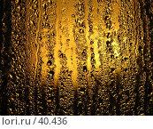Купить «Запотевшее стекло», фото № 40436, снято 27 ноября 2006 г. (c) Рамиль / Фотобанк Лори