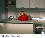 Купить «Алла Пугачёва», фото № 40728, снято 26 апреля 2018 г. (c) Сергей Лаврентьев / Фотобанк Лори