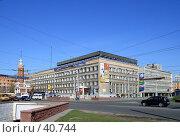 Купить «Омск, здание почтамта», эксклюзивное фото № 40744, снято 27 апреля 2018 г. (c) Круглов Олег / Фотобанк Лори