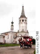 Купить «Повозка на фоне Никольской церкви, Суздаль», фото № 40748, снято 13 августа 2006 г. (c) Vladimir Fedoroff / Фотобанк Лори