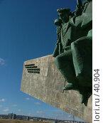Купить «Новороссийск», фото № 40904, снято 24 октября 2004 г. (c) Александр Демшин / Фотобанк Лори