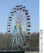 Купить «Чертово колесо, Нижневартовск», фото № 41028, снято 6 мая 2007 г. (c) Нурулин Андрей / Фотобанк Лори
