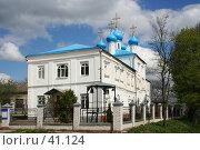 Купить «Свято-Покровский Собор, Брянск», фото № 41124, снято 9 мая 2005 г. (c) Екатерина / Фотобанк Лори