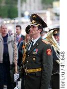 Купить «Военный дирижер», фото № 41648, снято 8 апреля 2007 г. (c) Крупнов Денис / Фотобанк Лори